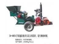 50-60DA手扶拖拉机牵引式