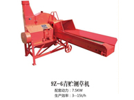 9Z-6青贮铡草机